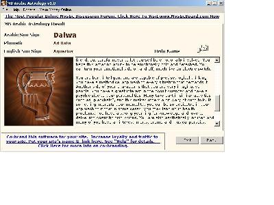 Pay for Arabic Astrology Zodiac