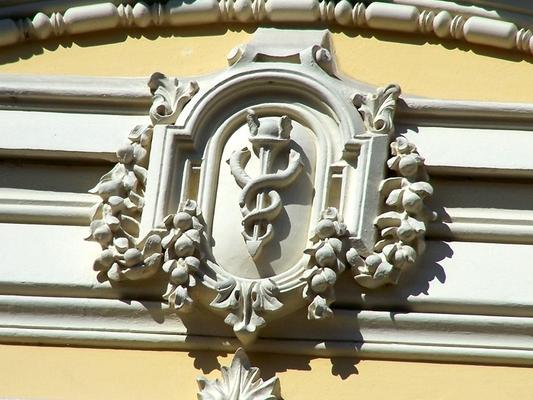 Pay for Wappen, Stadt, Klavierhaus Fiedler