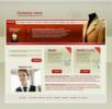 Thumbnail Tailor Web Design Template
