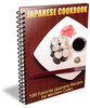 Thumbnail 100 Favorite Japanese Recipes for Western Cooks
