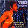 Thumbnail Bruce Springsteen - Palace Theater, Detroit 1975
