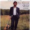 Thumbnail Eric Clapton & Mark Knopfler - Guildford, Surrey, England 88