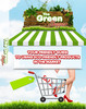 Thumbnail The Green Shopper with (MRR)