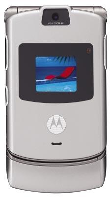 new motorola v3x series service manual repair guide download rh tradebit com Motorola Flip Phone motorola razr v3 service manual