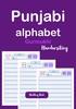Thumbnail Punjabi Alphabet Gurmukhi Handwriting
