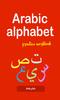 Thumbnail Arabic Alphabet Practice Workbook