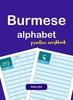 Thumbnail Burmese Alphabet Practice Workbook