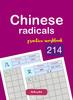 Thumbnail 214 Chinese Radicals