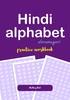 Thumbnail Hindi Devanagari Alphabet Handwriting