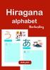 Thumbnail Hiragana Alphabet Handwriting