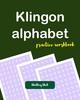 Thumbnail Klingon Alphabet Handwriting