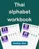 Thumbnail Thai Alphabet Handwriting