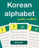 Thumbnail Korean Alphabet Handwriting