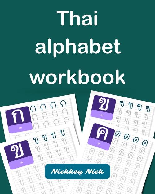 Pay for Thai Alphabet Handwriting