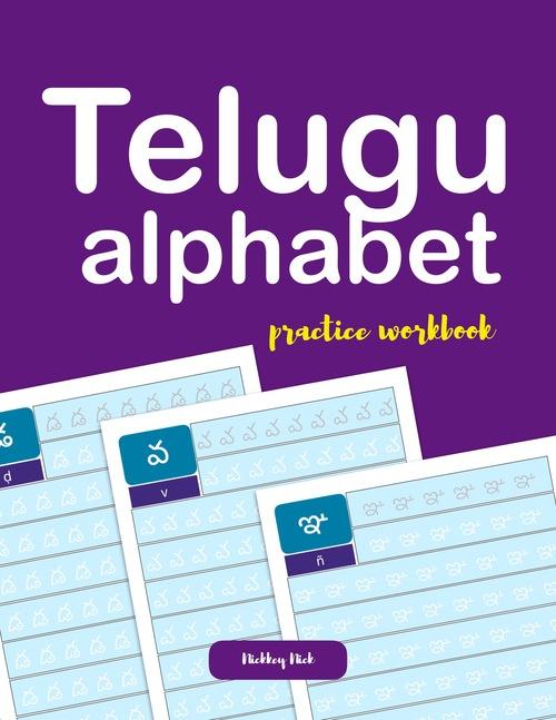 Pay for Telugu Alphabet Handwriting