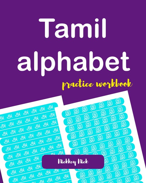Pay for Tamil Alphabet Handwriting