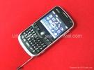 Thumbnail c6000 blackberry copy firmware