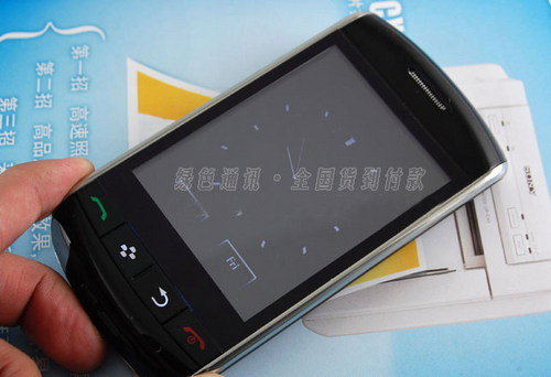 Pay for tianxin h9590 tv mobile phone firmware