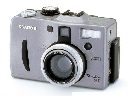 canon powershot g1 digital camera service repair manual download rh tradebit com canon powershot g1x manual canon powershot g1 manual pdf