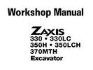 Thumbnail HITACHI ZAXIS 330 330LC 350H 350LCH 370MTH