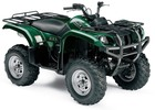 Thumbnail 2002-2008 Yamaha GRIZZLY 660 Service Manual and ATV Owners Manual - Workshop Repair Download