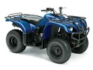 Thumbnail 2005-2009 Yamaha BRUIN 250 4x2 Service Manual and ATV Owners Manual - Workshop Repair Download