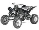 Thumbnail 2012 2013 Yamaha YFZ450 YFZ-450 Service Manual and ATV Owners Manual - Workshop Repair Download