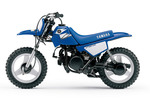 Thumbnail 2006 Yamaha PW50 Service Repair Manual Motorcycle PDF Download Detailed and Specific