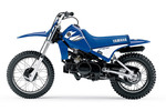 Thumbnail 2006 Yamaha PW80 Service Repair Manual Motorcycle PDF Download Detailed and Specific