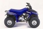 Thumbnail 93-02 Yamaha BADGER 80 Service Manual YFM80 PDF Download and Owners Manual  YFM80 ATV Workshop Shop Repair Manual