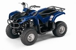 Thumbnail 05-08 Yamaha GRIZZLY 80 Service Manual YFM80 PDF Download and Owners Manual  YFM80 ATV Workshop Shop Repair Manual
