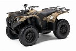 Thumbnail Yamaha GRIZZLY 450 4X4 Service Manual PDF Download and Owners Manual  YFM450 ATV Workshop Shop Repair Manual