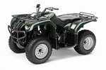 Thumbnail Yamaha 07-09 BIGBEAR 250 Service Manual PDF Download and Owners Manual  YFM250 ATV Workshop Shop Repair Manual Big Bear