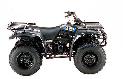 1997 1999 yamaha big bear 350 4x4 service manual and atv owners man rh tradebit com yamaha 350 big bear service manual 1999 yamaha big bear 350 manual