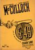 Thumbnail McCulloch 5-49 Chain Saw Package