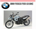 Thumbnail BMW F650GS F650 GS BIKE REPAIR SERVICE MANUAL