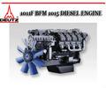 Thumbnail DEUTZ 1011F BFM 1015 DIESEL ENGINE WORKSHOP SERVICE REPAIR M
