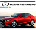 Thumbnail MAZDA 3 BM SERIES MAZDA3 SKYACTIV-G 2013+ REPAIR MANUAL