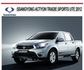 Thumbnail SSANGYONG ACTYON TRADIE SPORTS UTE 2012 REPAIR MANUAL