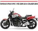 Thumbnail YAMAHA VMAX VMX 1700 2009-2014 CRUISER BIKE REPAIR MANUAL