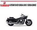 Thumbnail YAMAHA V-STAR XVS1300A XVS 1300A BIKE REPAIR MANUAL