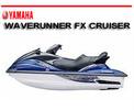 Thumbnail YAMAHA WAVERUNNER FX CRUISER WORKSHOP SERVICE REPAIR MANUAL