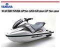 Thumbnail YAMAHA WAVERUNNER GP760 AND GP1200 GP 760 1200 REPAIR MANUAL