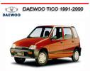 Thumbnail DAEWOO TICO 1991-2000 REPAIR SERVICE MANUAL