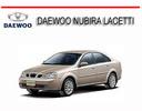Thumbnail DAEWOO NUBIRA LACETTI 2002-2008 SERVICE REPAIR MANUAL
