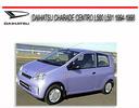 Thumbnail DAIHATSU CHARADE CENTRO L500 L501 1994-1998 REPAIR MANUAL