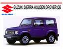 Thumbnail SUZUKI SIERRA HOLDEN DROVER QB 1985-1987 REPAIR MANUAL