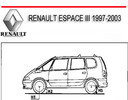 Thumbnail RENAULT ESPACE III 1997-2003 REPAIR SERVICE MANUAL