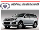 Thumbnail GREAT WALL V240 X240 2.4L HOVER 2009-2011 REPAIR MANUAL