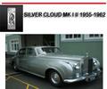 Thumbnail ROLLS ROYCE SILVER CLOUD MK I II 1955-1962 REPAIR MANUAL